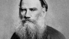 Как умер Лев Толстой