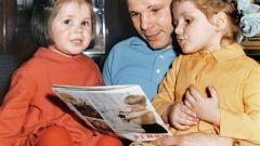 Дети Юрия Гагарина: фото