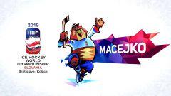Итоги группового этапа ЧМ-2019 по хоккею