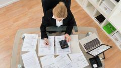 Как в 1С бухгалтерия 8.3 выплатить зарплату через банк