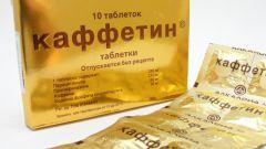 «Каффетин» (таблетки): инструкция по применению, аналоги, отзывы