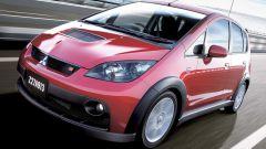 Mitsubishi Colt: технические характеристики, отзывы владельцев