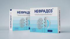 «Нефродоз»: аналоги препарата, его свойства и состав