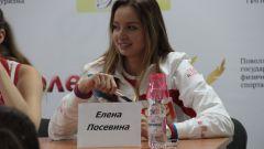 Елена Посевина: биография, творчество, карьера, личная жизнь