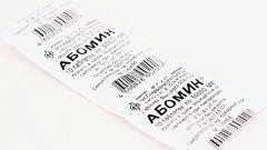 """""""Абомин"""": инструкция по применению для детей, отзывы"""