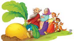 Как русская народная сказка «Репка» мотивирует ребенка к достижению цели