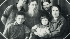 Дети Павла Бажова: фото