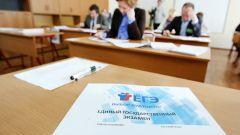 Как сдать ЕГЭ по русскому языку: задание А1