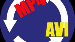 Как mp4 перевести в avi на компьютере