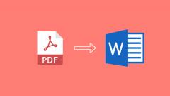 Как pdf перевести в ворд онлайн