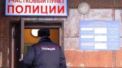 Как выглядит полицейский участок в России
