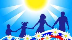 Как возник праздник семьи, любви и верности?