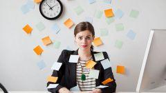 Как быть более эффективным в работе
