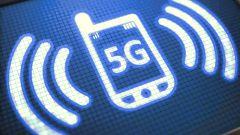 Что нам ожидать от сети 5G