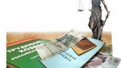Как доказать нелегальную выплату заработной платы и куда обращаться