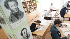 Что ждёт выпускника на ОГЭ-2020 по литературе