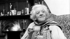 Маргарет Разерфорд: биография, карьера, личная жизнь