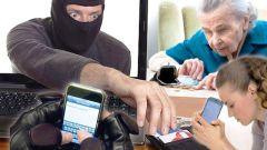 Как наказать телефонного мошенника: простые способы