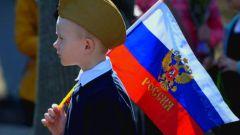 Как научить ребенка патриотизму