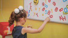 Учеба после каникул: как ребенку вернуться в строй?