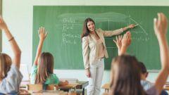 Вопрос-ответ: каково быть школьным учителем