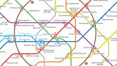 """Что означает выражение """"Радиальная станция метро"""""""