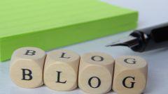 Всемирный день блога: когда и как отмечают, история праздника