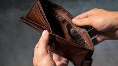 Что делать, если бывший супруг скрывает доход?