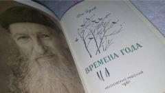 Дмитрий Зуев: биография, творчество, карьера, личная жизнь