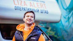 Григорий Сергеев: биография, творчество, карьера, личная жизнь