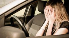 Как просто узнать, что автомобиль не был в аварии?