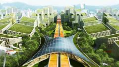 Что такое город будущего Net City