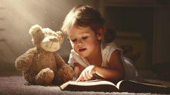 Как воспитать книголюба