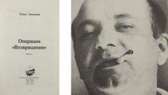 Павел Леонидов: биография, творчество, карьера, личная жизнь