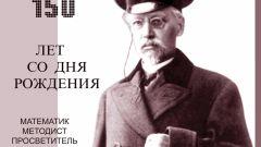 Павел Миронов: биография, творчество, карьера, личная жизнь