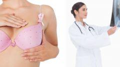 Как  обнаружить рак молочных желез