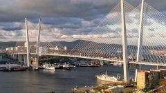 Достопримечательности России: Золотой мост во Владивостоке