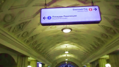 Как быстро перейти со станции метро «Охотный Ряд» на «Площадь Революции»