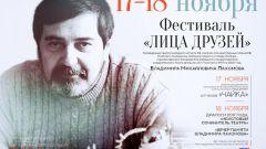 Владимир Пахомов: биография, творчество, карьера, личная жизнь