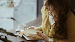 Полезное чтение. Рассказы о страхе
