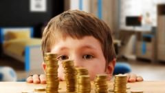 Как получить 15000 рублей на ребенка в период эпидемии