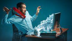 Как защитить себя от лишней информации