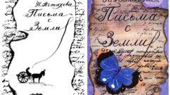 Наталья Астахова: биография, творчество, карьера, личная жизнь