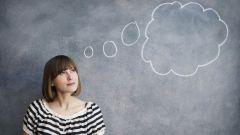 Эффективные способы развития воображения у взрослого человека