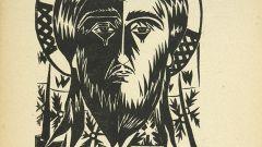 Как понимать появление Христа в поэма Блока «Двенадцать»?