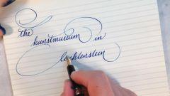 Каллиграфия шариковой ручкой: основные рекомендации и нюансы