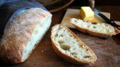 Как испечь вкусный домашний хлеб в мультиварке