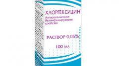 Можно ли использовать Хлоргексидин как антисептик?