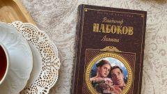 5 шокирующих книг о любви