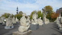 Почему Музеон  называется парком искусств и в каком году он появился в Москве